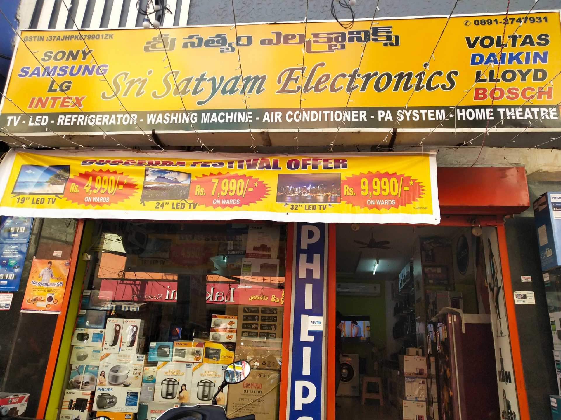 Top 100 Electronic Goods Showrooms in Visakhapatnam - Best