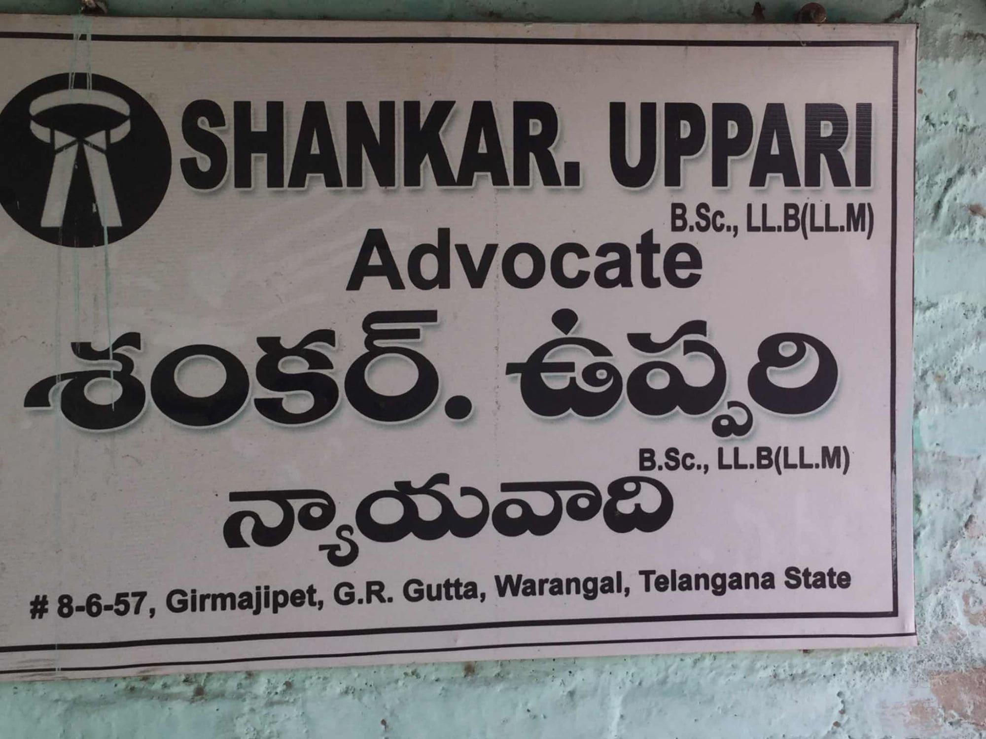 advocate pic fb