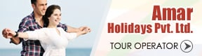 Amar Holidays Pvt Ltd