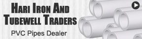 Hari Iron And Tubewell Traders