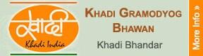 KHADI GRAMODYOG BHAWAN