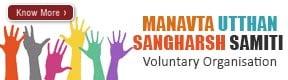 Manavta Utthan Sangharsh Samiti