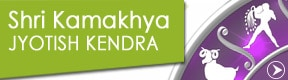 Shri Kamakhya Jyotish Kendra