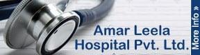 Amar Leela Hospital Pvt Ltd