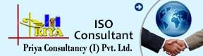 PRIYA CONSULTANCY I PVT LTD