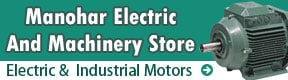 Manohar Electric And Machinery Store