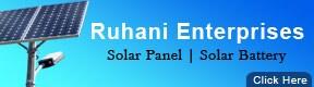 Ruhani Enterprises