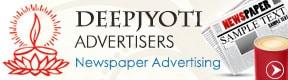 DEEPJYOTI ADVERTISERS