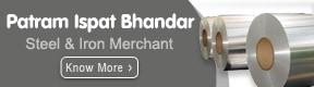 Patram Ispat Bhandar