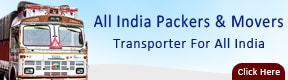 ALL INDIA PACKERS & MOVERS