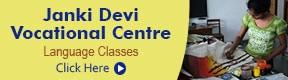 Janki Devi Vocational Centre