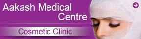 Aakash Medical Centre