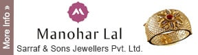 MANOHAR LAL SARRAF & SONS JEWELLERS PVT LTD