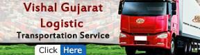Vishal Gujarat Logistic