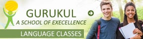 GURUKUL A SCHOOL OF EXCELLENCE