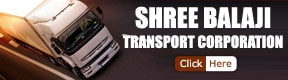 SHREE BALAJI TRANSPORT CORPORATION