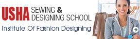 Usha Sewing And Designing School