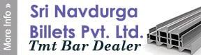 Sri Navdurga Billets Pvt Ltd