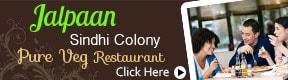Jalpaan Sindhi Colony
