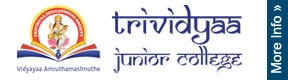 Trividyaa Junior College