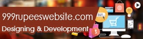 999rupeeswebsite.Com