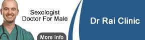 Dr Rai Clinic