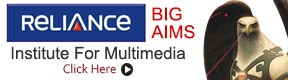 Reliance Big Aims
