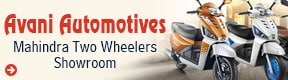 Avani Automotives