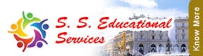 S S Educational Services