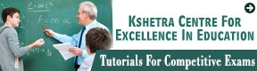 Kshetra Centre For Excellence In Education