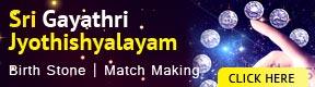 Sri Gayathri Jyothishyalayam