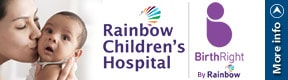 Rainbow Childrens Hospital & Birthright by Rainbow