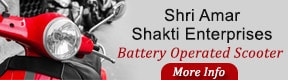 Shri Amar Shakti Enterprises