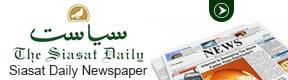 Siasat Daily Newspaper