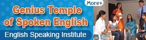 Genius Temple Of Spoken English