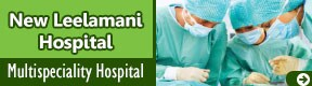 New Leelamani Hospital