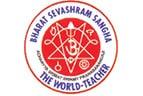 Bharat Sevashram Sangha in ballygunge, Kolkata
