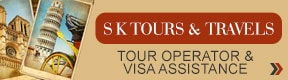 S K Tours & Travels