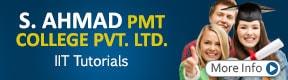 S. Ahmad Pmt College Pvt Ltd