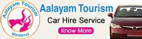 Aalayam Tourism