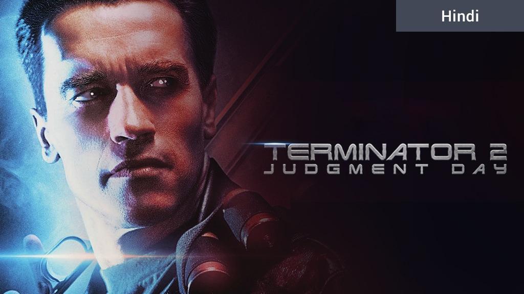 terminator 2 judgement day full movie in hindi