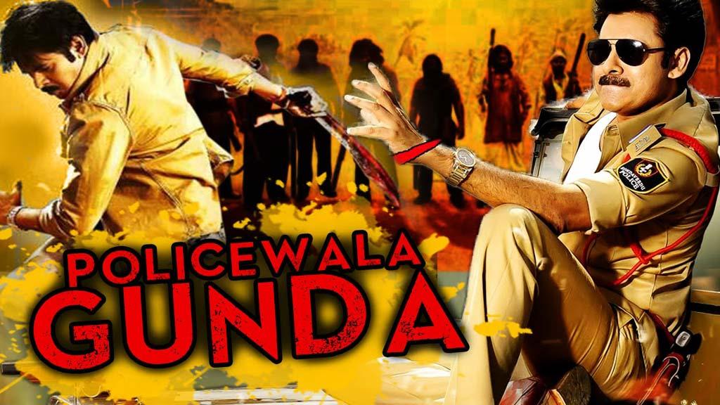 Policewala gunda 2013 film hindi movie reviews ratings trailer policewala gunda 2013 film hindi movie altavistaventures Choice Image