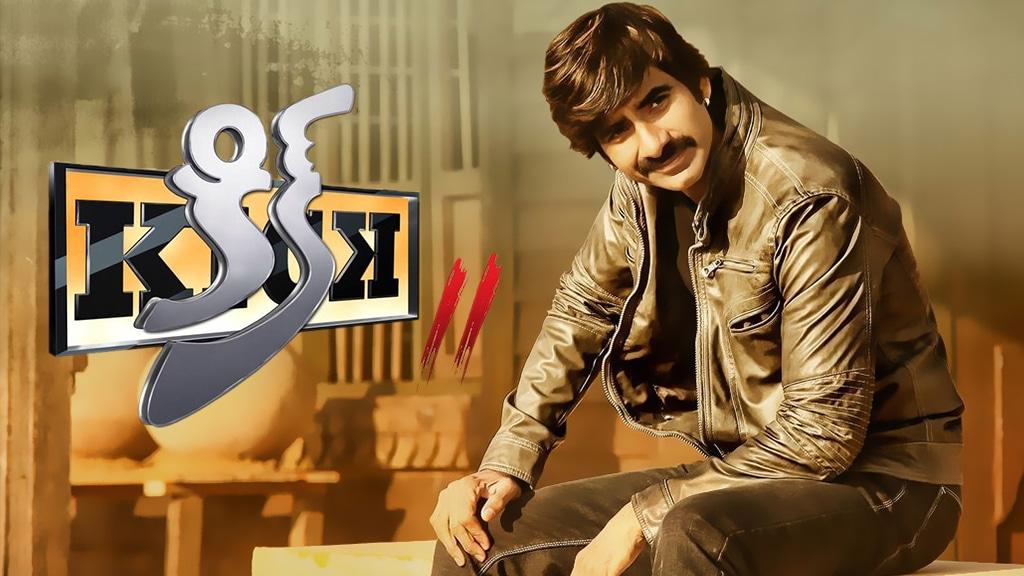 Kick 2 (Telugu Movie) Reviews, Ratings, Trailer - Justdial