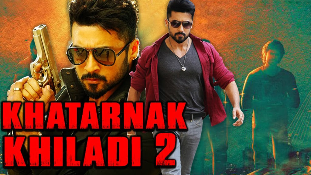 Khatarnak Khiladi 2 (Hindi Movie) Reviews, Ratings, Trailer