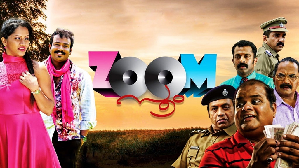 Zoom Malayalam Movie Reviews Ratings Trailer Justdial