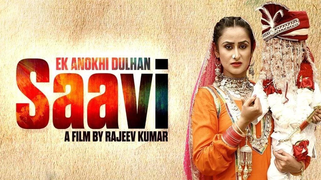 Watch Movie Ek Anokhi Dulhan Saavi Full Online
