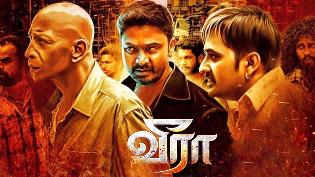 Image result for veera tamil film 2017