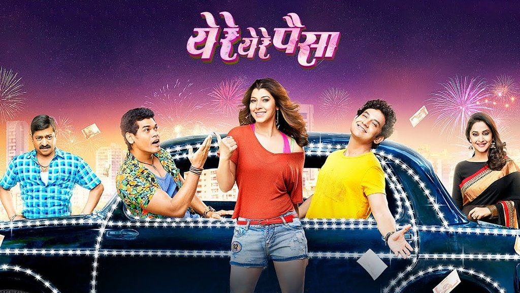 Marathi movie 2018 download filmywap | New Bollywood Movies