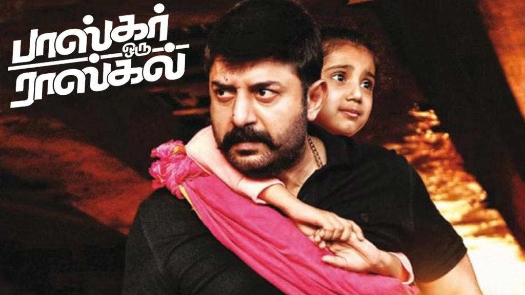 Bhaskar Oru Rascal Tamil Movie Reviews Ratings Trailer Justdial