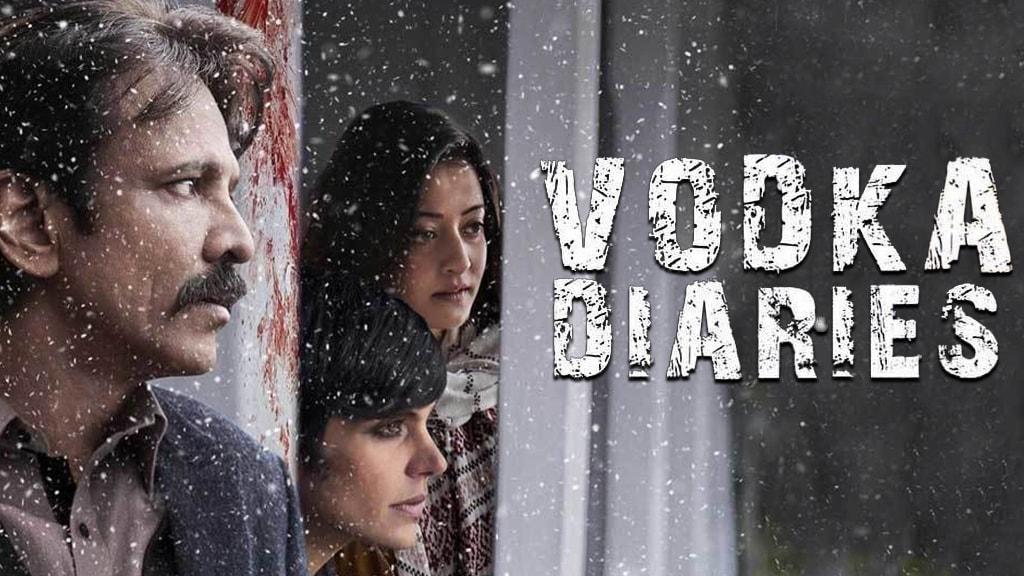 Image result for Vodka Diaries (2018) Hindi